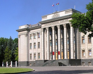Legislative Assembly of Krasnodar Krai.jpg